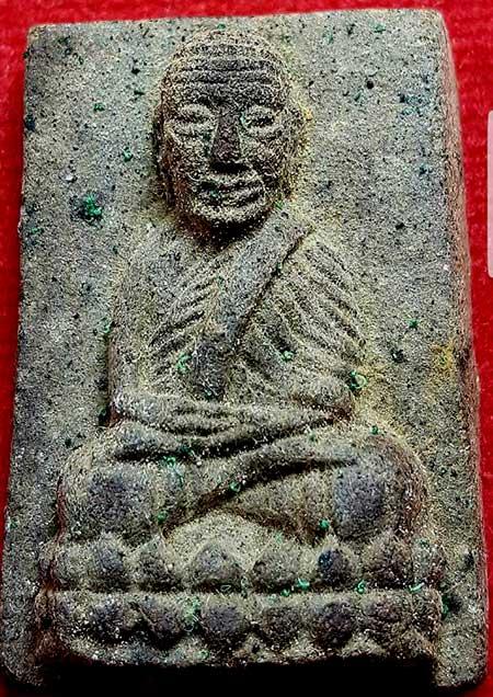 หลวงปู่ทวด สก. รุ่นแรก ปี๒๕๔๔ เนื้อว่าน พิมพ์สี่เหลี่ยม กรรมการใหญ่