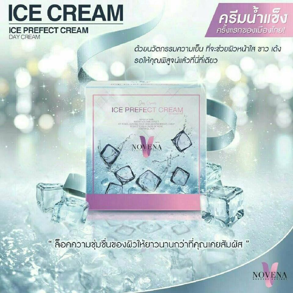 Novena Ice Cream ครีมน้ำแข็ง ศูนย์จำหน่ายราคาส่ง เจ้าแรกของเมืองไทย สูตรเข้มข้นพิเศษ ส่งฟรี