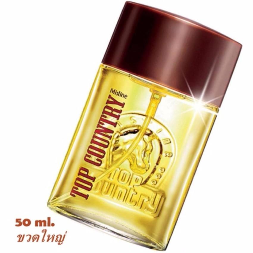 น้ำหอมผู้ชาย Mistine Top Country Perfume Spray 50ml