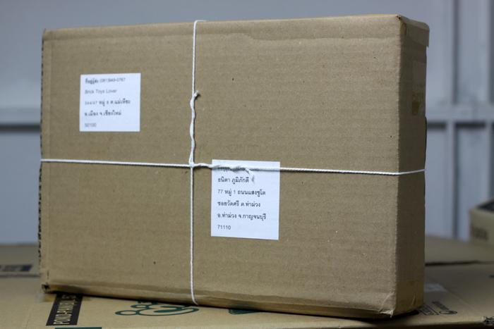 ส่งของ รถกระเช้าดับเพลิง ของเล่น ตัวต่อ เลโก้จีน ราคาถูก เชียงใหม่ www.bricktoyslover.com