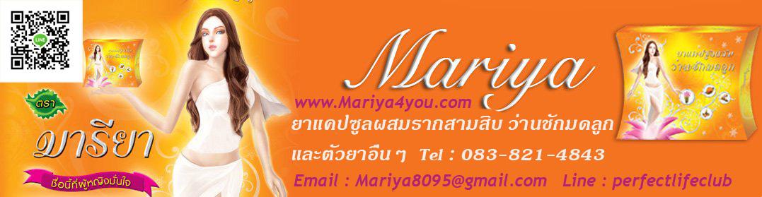 Mariya4you