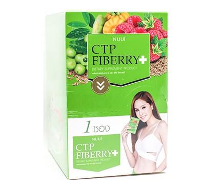 CTP Fiberry Detox ซีทีพี ไฟเบอร์ลี่ ดีท็อก [จัดส่งฟรี ราคาดีสุด]
