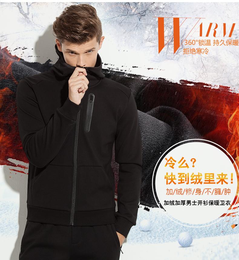 เสื้อกันหนาวหนาเนื้อผ้ากำมะหยี่ พร้อมหมวก ผู้ชายสีดำ | เทา เสื้อแจ็คเก็ตผู้ชาย