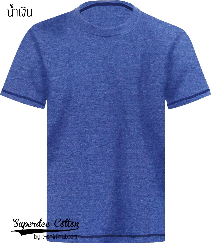 เสื้อยืดสีน้ำเงิน เนื้อซุปเปอร์ดาย SuperDry Blue Round Neck Tshirt
