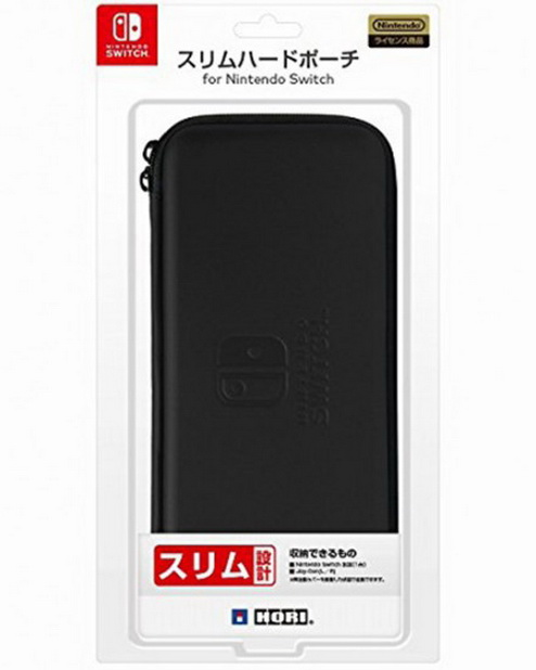 Hard Pouch for Nintendo Switch (Black)