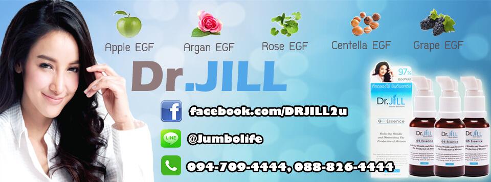 Dr.JILL g5 essense ดร.จิลล์ เซรั่มจากการสกัด Growth Factor จาก Stem Cell ถึง 5 ชนิด