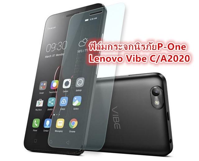 ฟิล์มกระจก Lenovo Vibe C/A2020