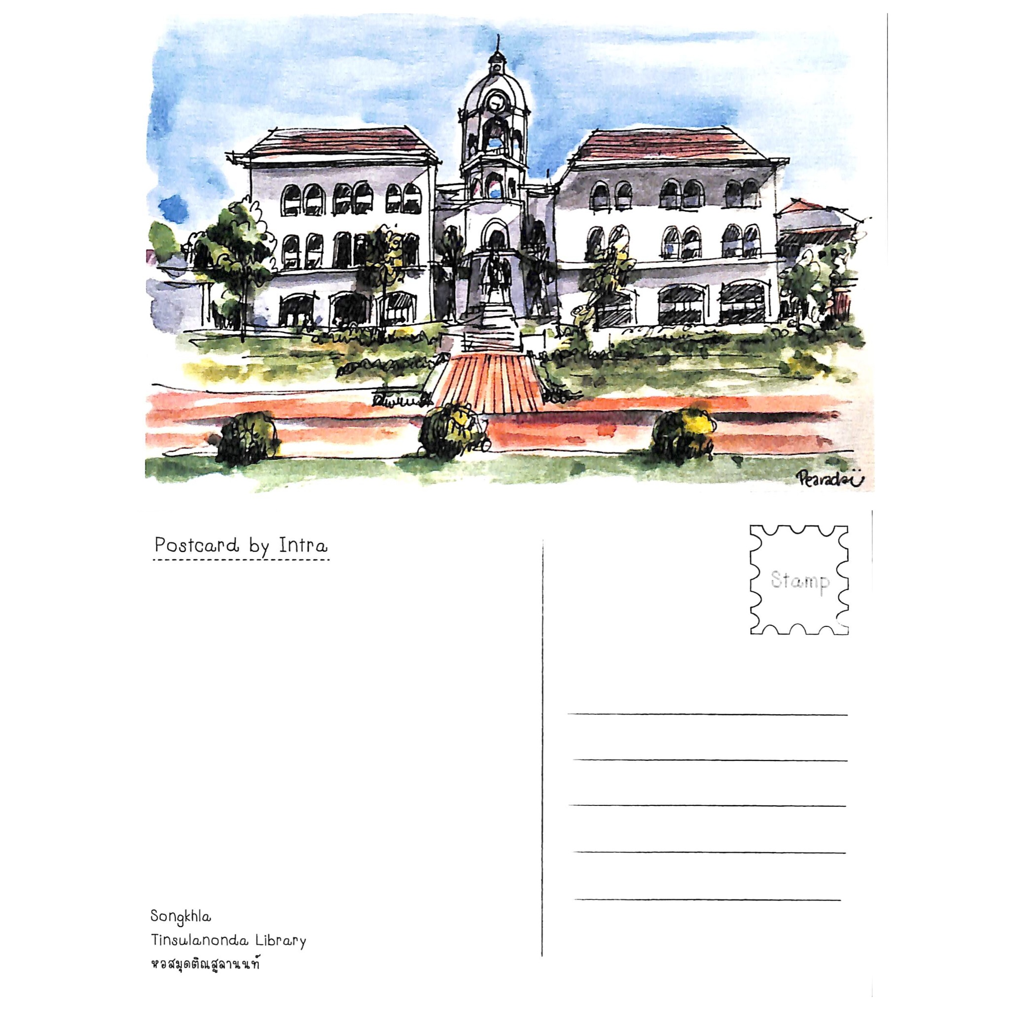 โปสการ์ด รูป หอสมุดโรงเรียนมหาวชิราวุธสงขลา (ลิขสิทธิ์จากร้านอินทรา)