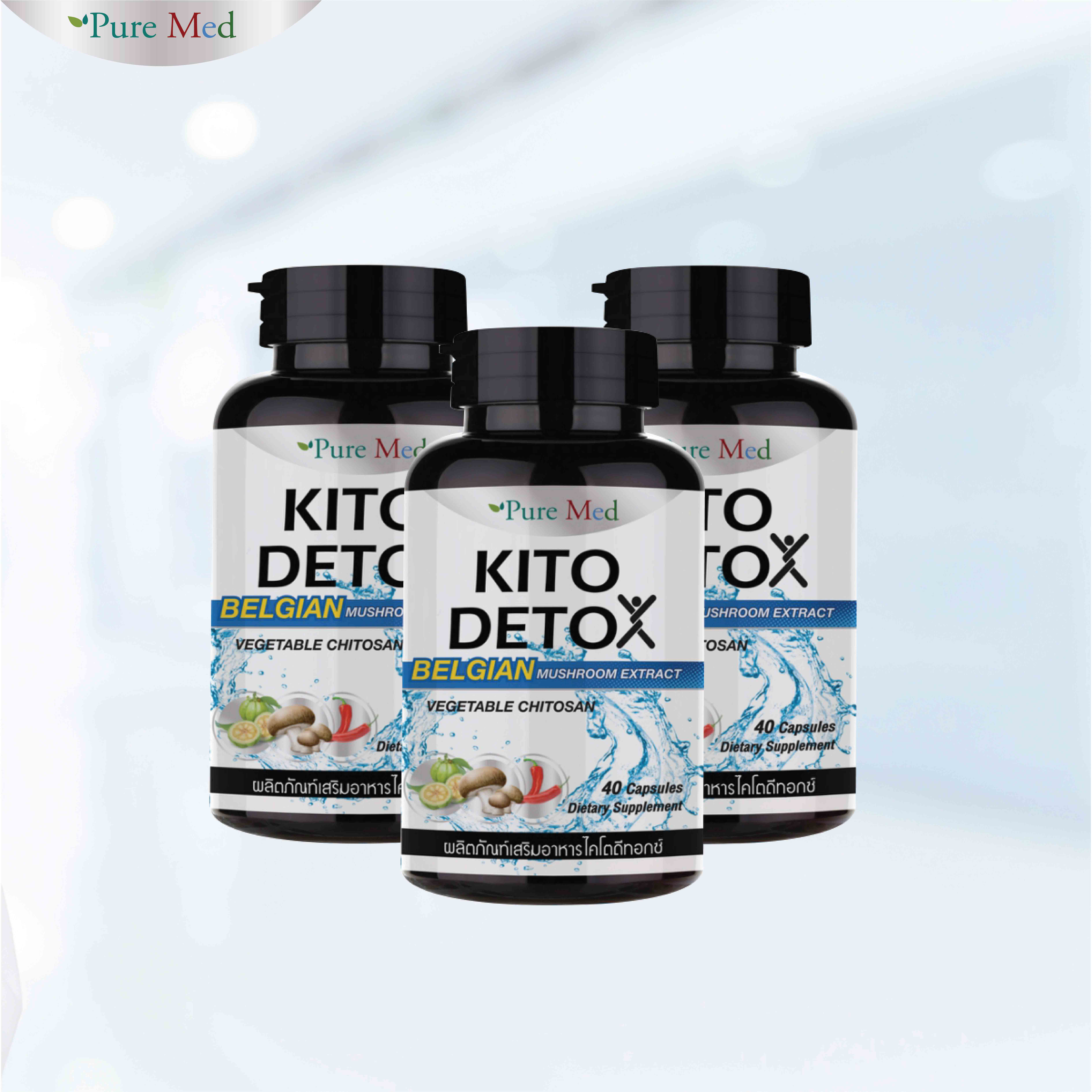 อาหารเสริมลดน้ำหนัก Kito Detox 40 เม็ด x 3 ขวด
