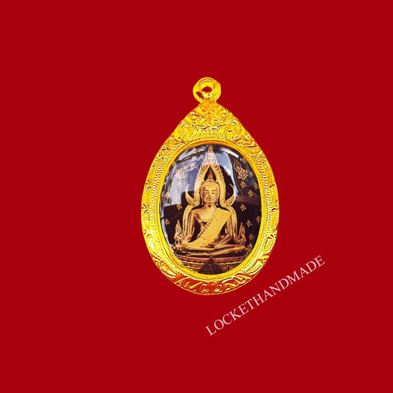 ล็อกเก็ตพระพุทธชินราช