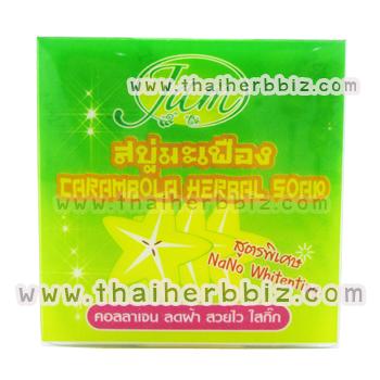 สบู่มะเฟืองแจม Carambola Herbal Soap Jam