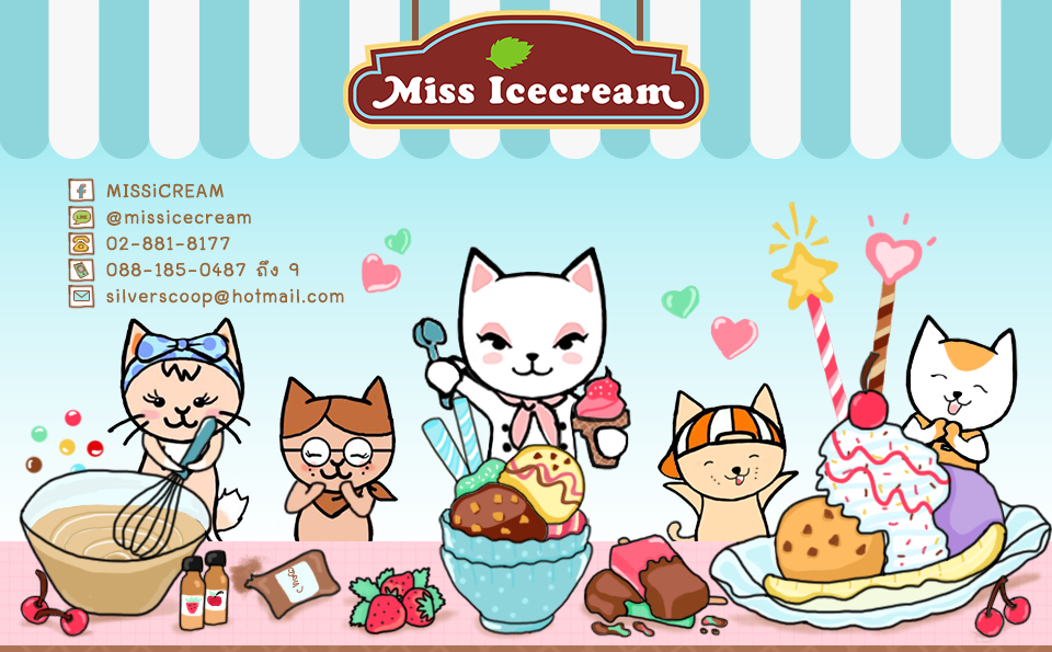 Miss Icecream