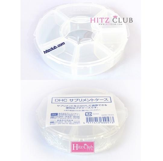 ตลับใส่อาหารเสริมDHC ทำจากพลาสติกคุณภาพดี มีขนาดพกพาน่าใช้มากค่ะ หมดกังวลกับการลืมวิตามินไปในทุกๆที่ สำหรับผู้ที่ทานวิตามินเป็นประจำและหลายชนิด
