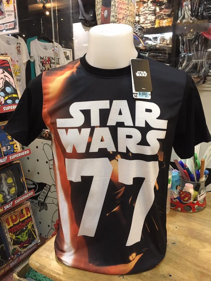 สตาร์วอร์ สีดำ (Starwars 77)
