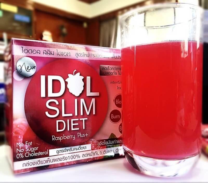 Idol Slim Diet Rappberry Plus
