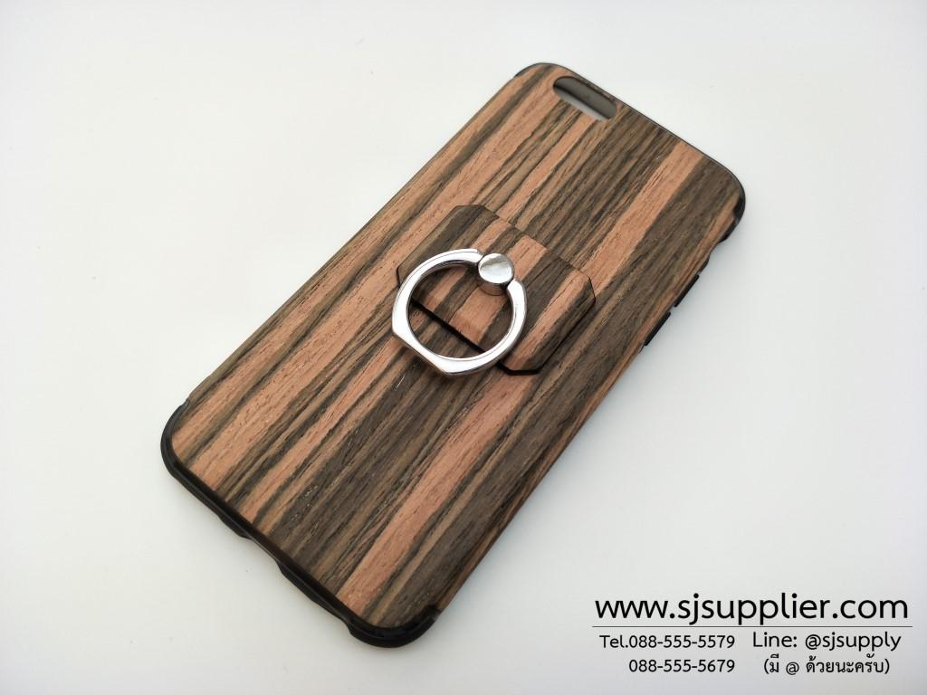 เคส iPhone 6/6s Plus แหวนลายไม้ สีน้ำตาลอ่อน BKK