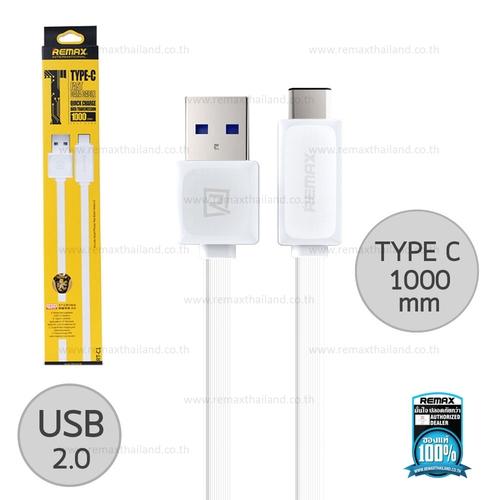 สายชาร์จ TYPE-C (USB2.0) Remax สีขาว