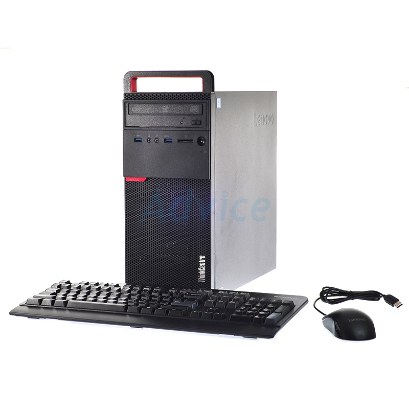 LENOVO ThinkCentre M700 (10GRS02Q00)
