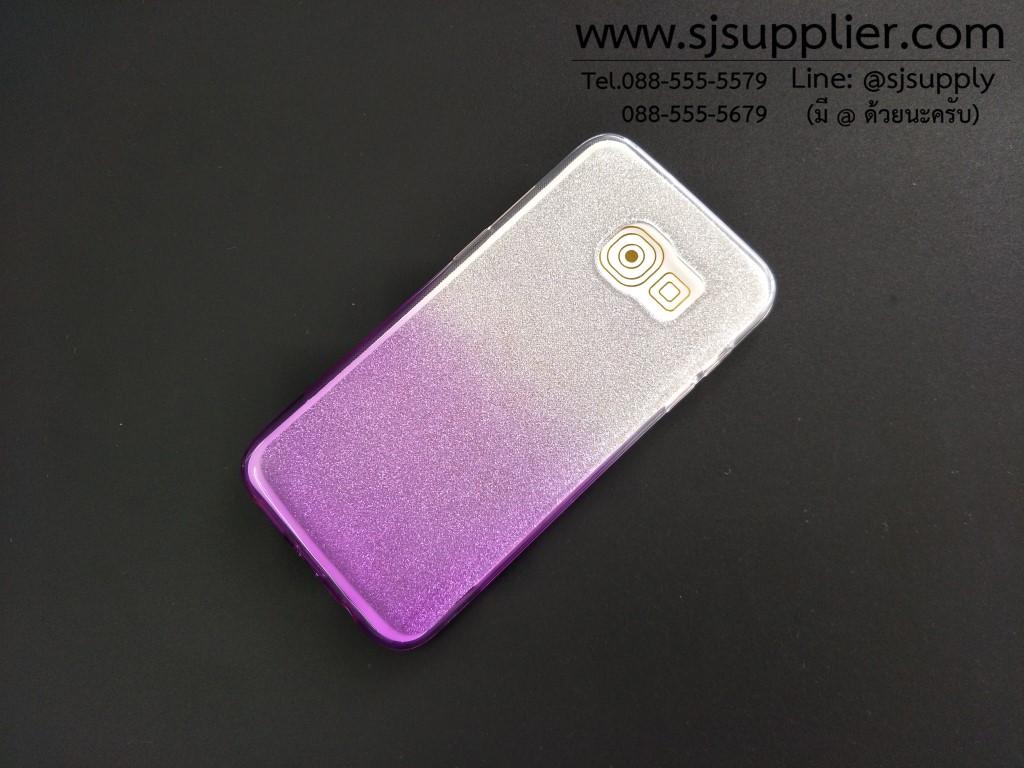 เคส Samsung S7 Edge กากเพชรไล่สี สีม่วง