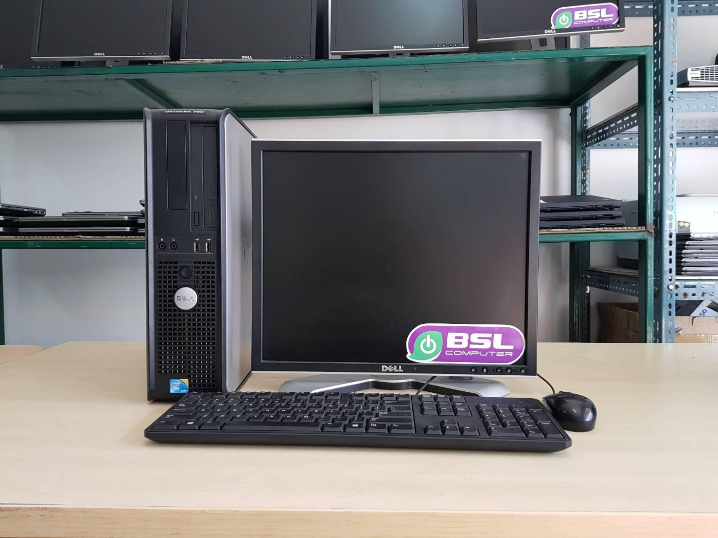 """เล่นเกมส์-ครบชุด-พร้อมเล่น DELL 760 Core2Duo + LCD 19"""" ถูกที่สุด"""