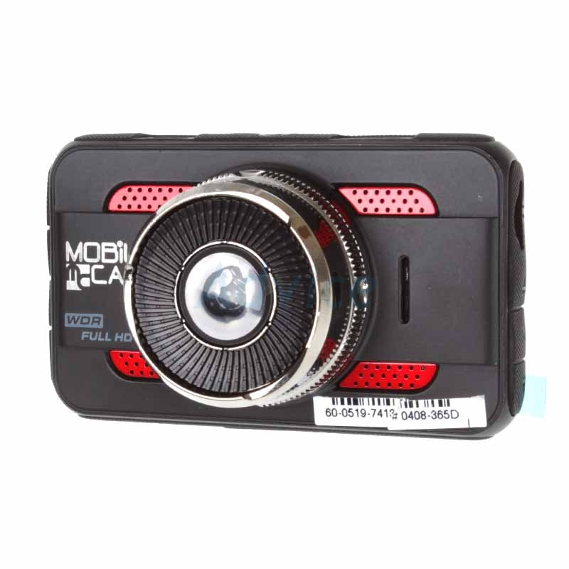 Car Camera 'MOBIL CAM' MB-1