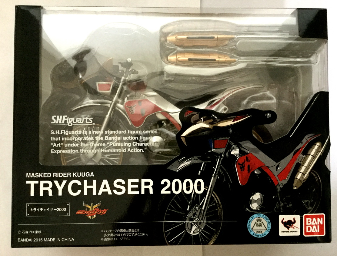 S.H. Figuarts Trychaser 2000