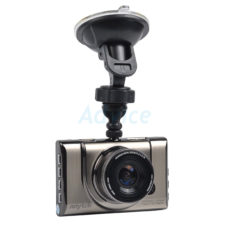Car Camera 'Anytek A-100+