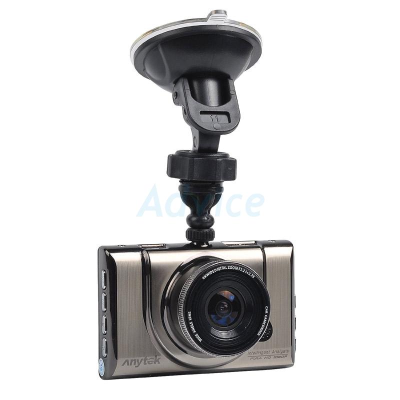 Car Camera 'Anytek A-100+