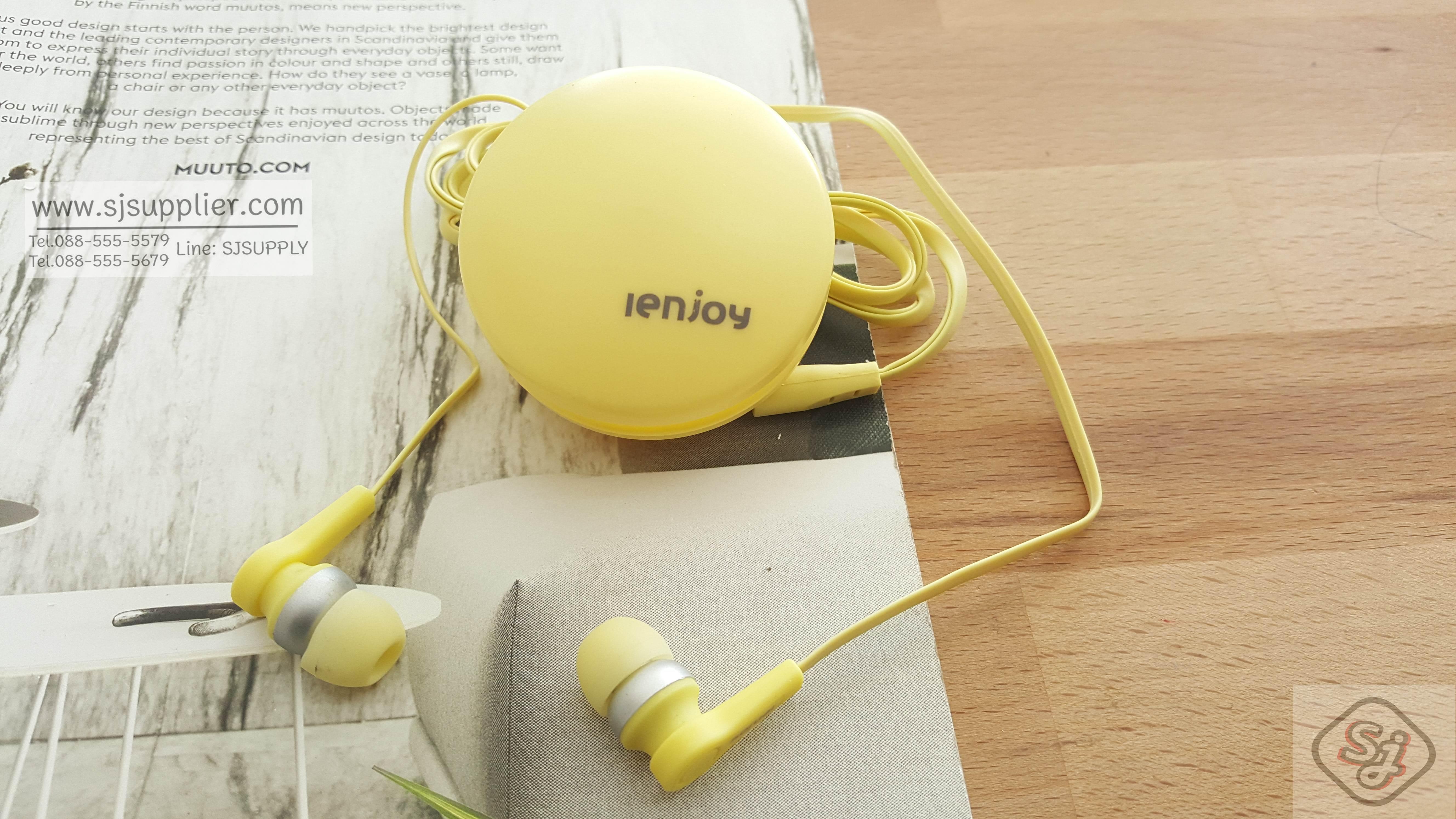 หูฟัง lenjoy IN-076 สีเหลือง