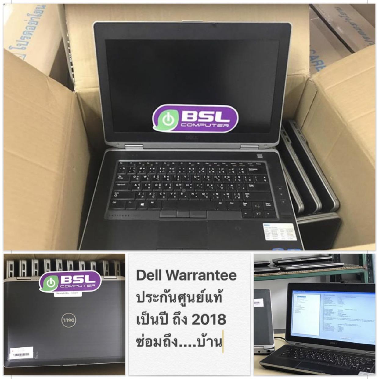 Notebook Dell Latitude E6430 Intel Core i5
