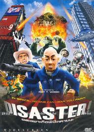 Disaster! / พลเฉพาะกิจพิชิตหายนะ / 1 แผ่น DVD (พากย์ไทย+บรรยายไทย)