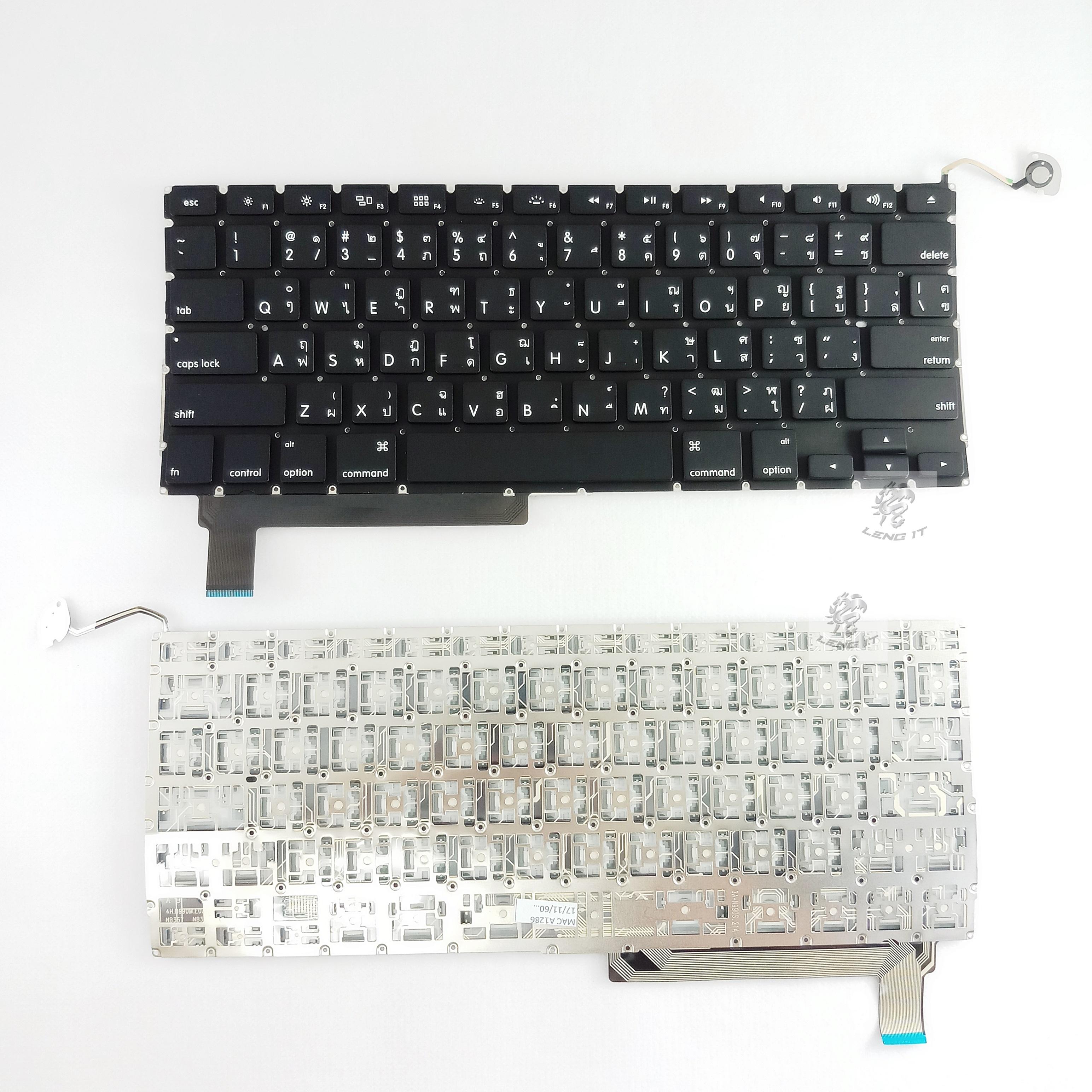 KEYBOARD MAC A1286