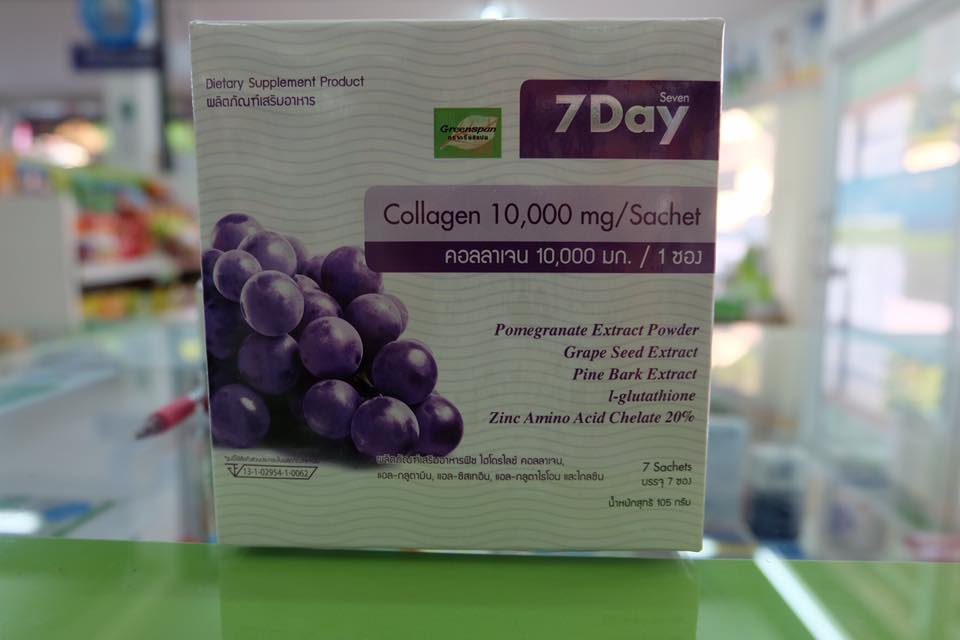 7DAY Collagen 10,000 mg 7 ซอง