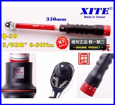 """ประแจบล๊อค เครื่องมือช่าง ด้ามจับบล๊อค ประแจ 6/8"""" 6-30Nm XITE torque wrench(สินค้าPre-Order)"""