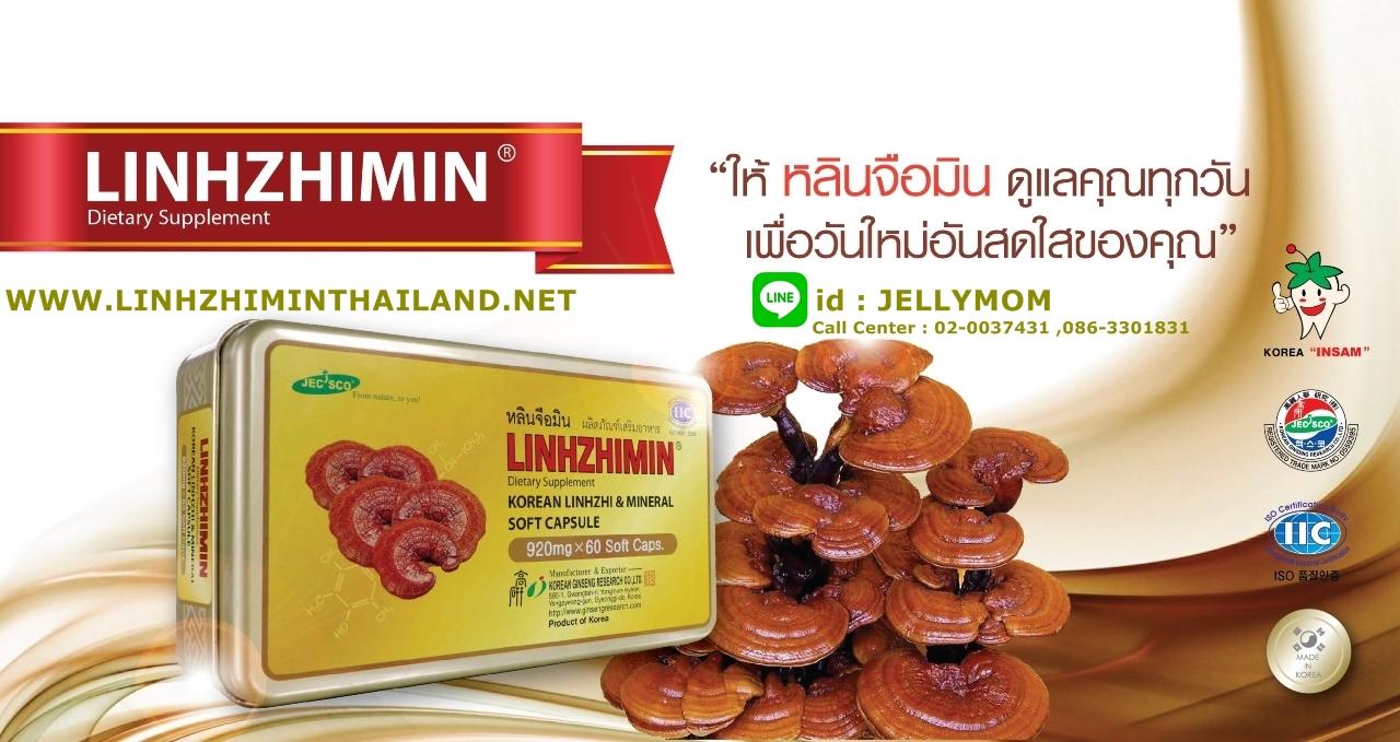 Linhzhimin