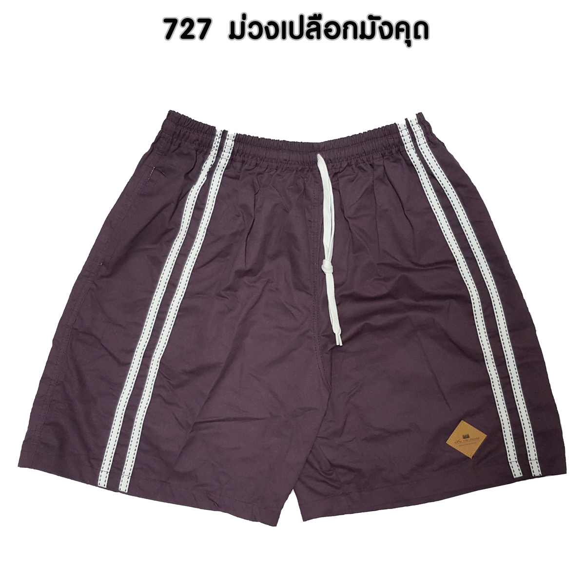 กางเกงขาสั้น SPORT 7 รหัส727 สีม่วงเปลือกมังคุด