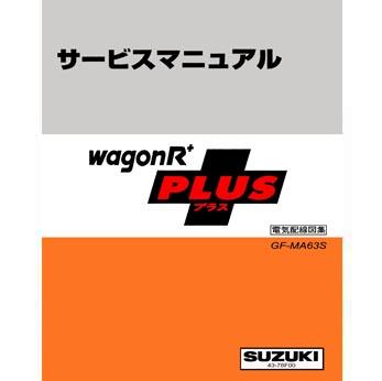 คู่มือซ่อมรถยนต์ SUZUKI WAGON R+ (1999-5~)