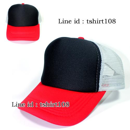 หมวกแก๊ป หมวกแฟชั่น หมวกตาข่าย Hipster สีแดงสลับดำ
