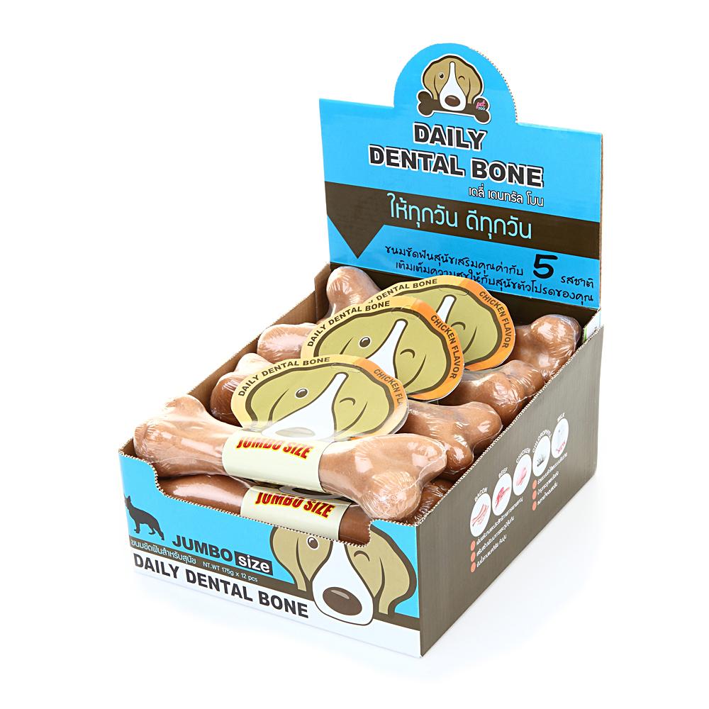 PET2GO ขนมขัดฟันสุนัข เดลี่ เดนทัลโบน รสไก่ 175g (12ชิ้น/กล่อง)