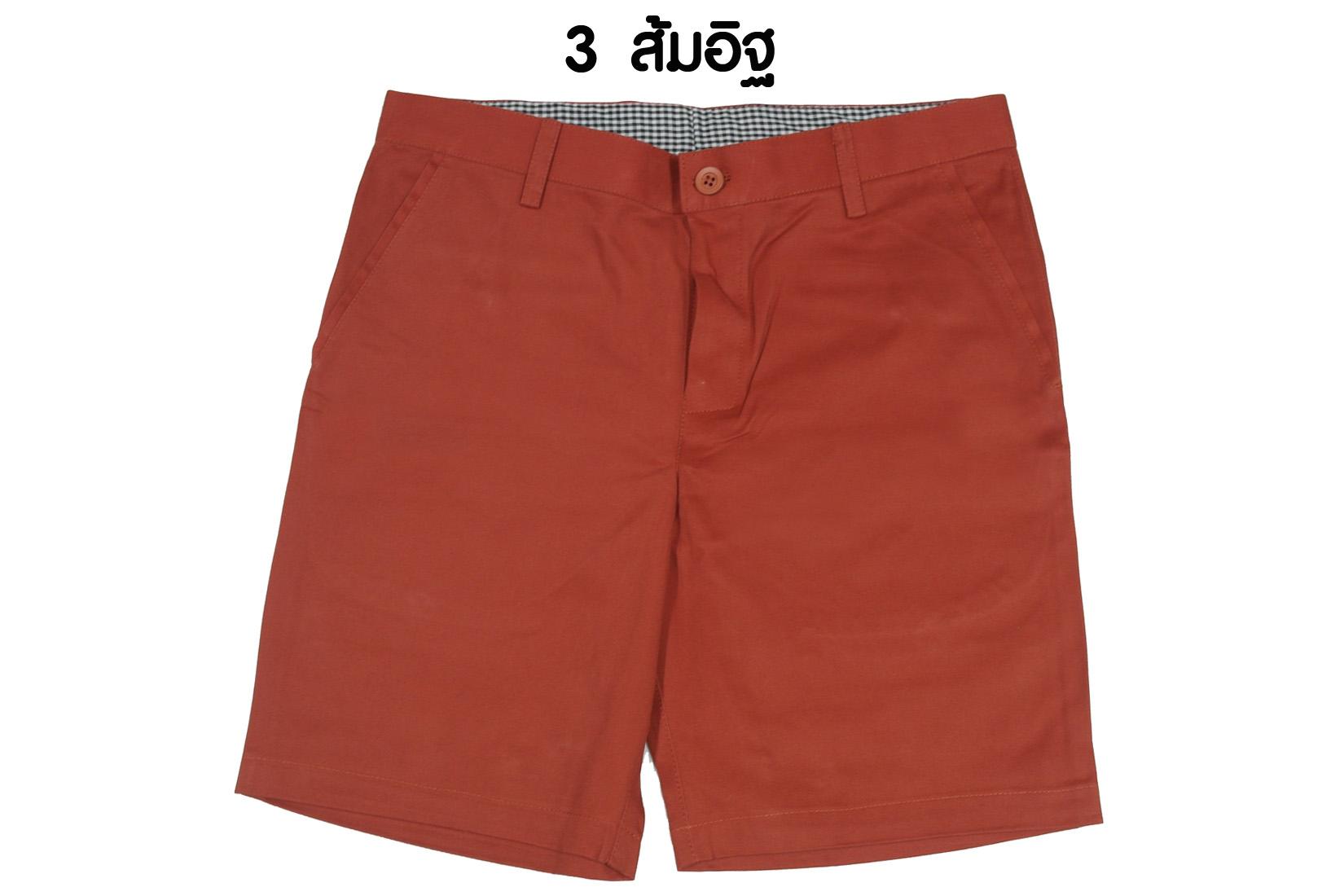 กางเกงขาสั้น รุ่น 503 (สีส้มอิฐ)