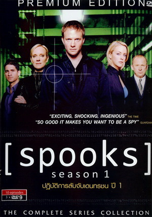 Spooks Season 1 / ปฎิบัติการสายลับจับเดนทรชน ปี 1 / 3 แผ่น DVD (พากษ์ไทย+บรรยายไทย)