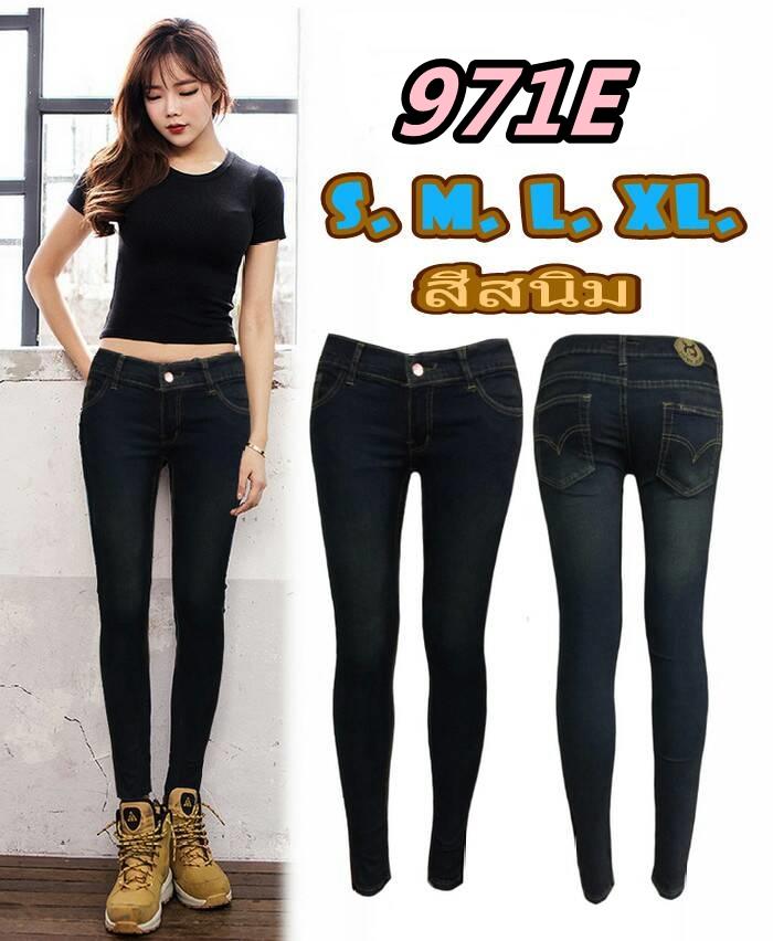 กางเกงยีนส์ขาเดฟเอวต่ำ ซิป สีสนิม ผ้ายีนส์ยืด มี SIZE S,M,L,XL