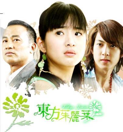 Tokyo Juliet รักกุ๊กกิ๊ก ฉบับจูเลียต 10 แผ่น DVD พากย์ไทย