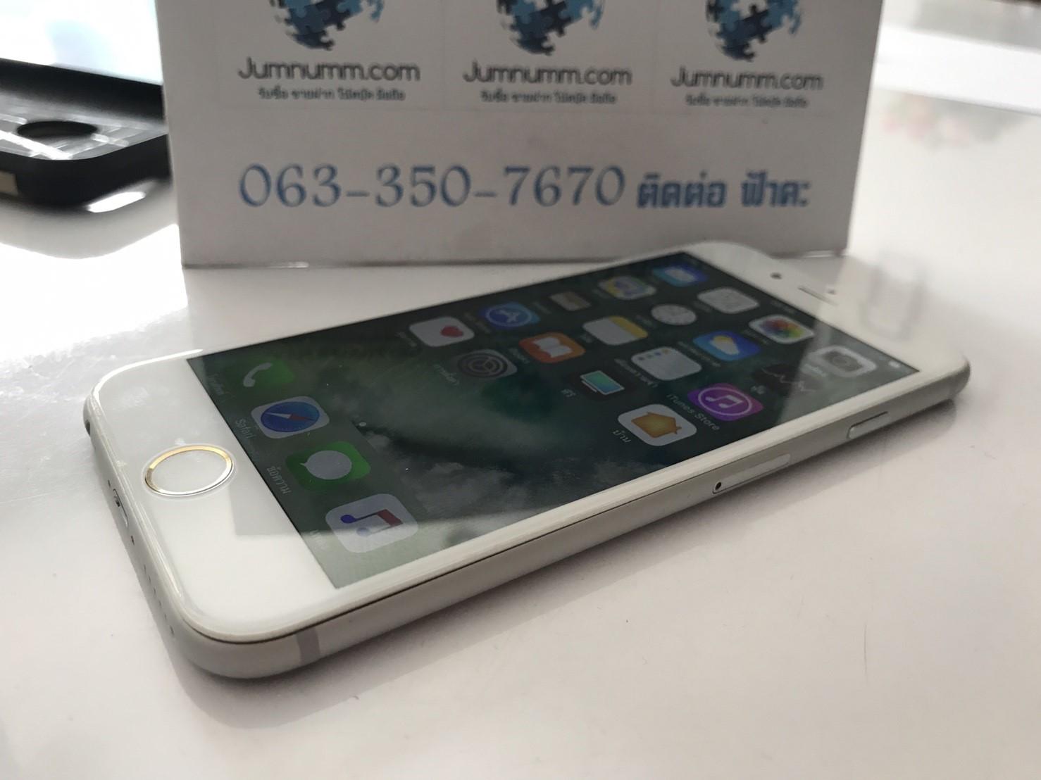 JMM-24 ขาย IPhone6 16GB สีเงิน ราคา 10,900 บาท