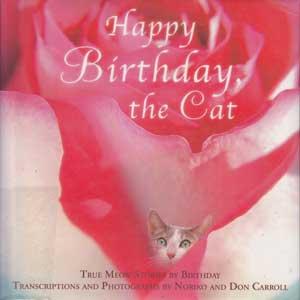 Happy Birthday the Cat