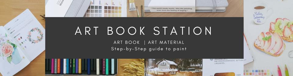 Artbook Station หนังสือสอนวาดรูประบายสี สีไม้ สีน้ำ และ อุปกรณ์ศิลปะ อื่นๆ