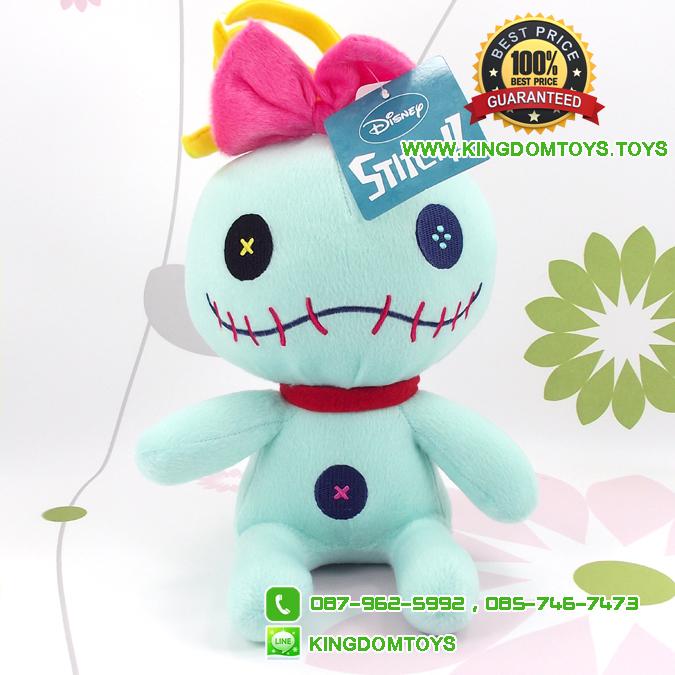 ตุ๊กตา Scrump Standard 8 นิ้ว [Disney Stitch]