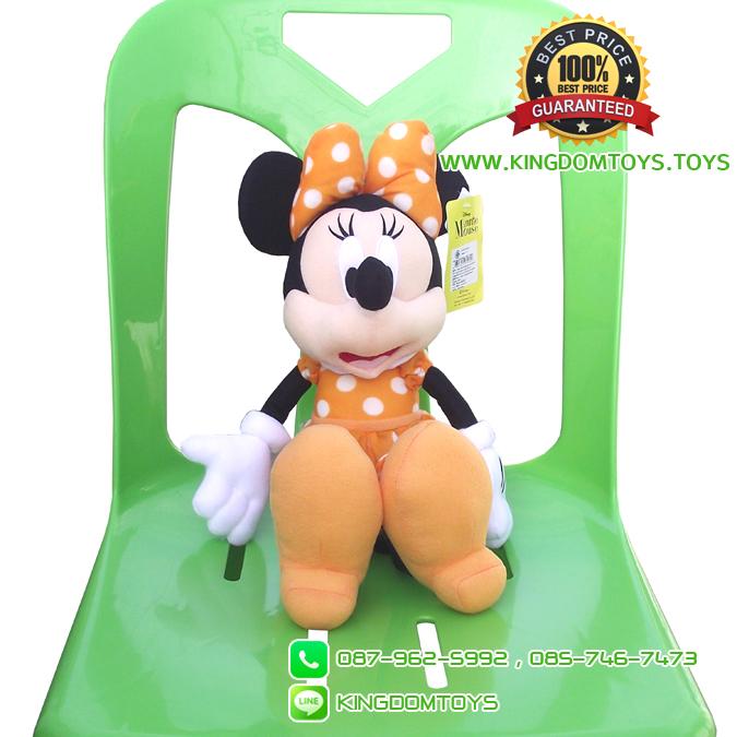 ตุ๊กตา มินนี่ Happy Day สีส้ม 16 นิ้ว [Disney]