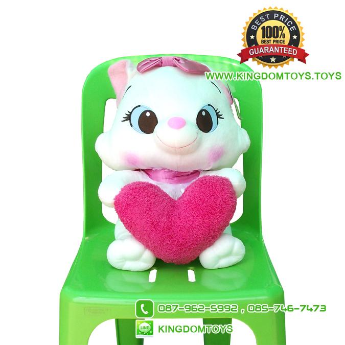 ตุ๊กตา แมวมารี 17 นิ้ว อุ้มหัวใจ [Disney]