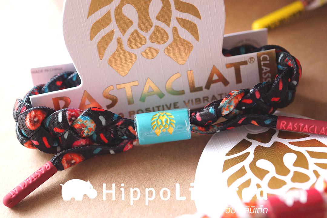 Rastaclat Classic - Doh